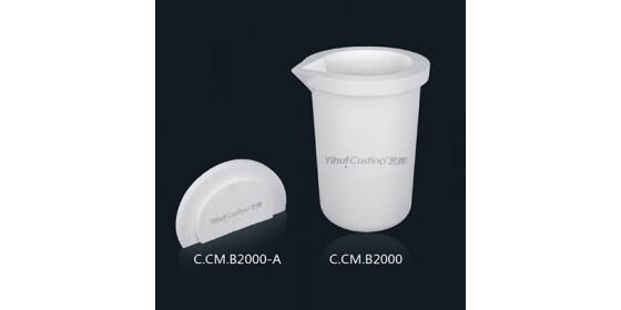 2kg Ceramic melting crucible