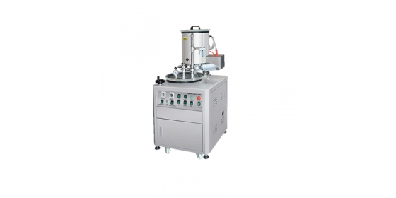 Vacuum mixer for 5 flasks, 780 mm, with vibration and speed controller