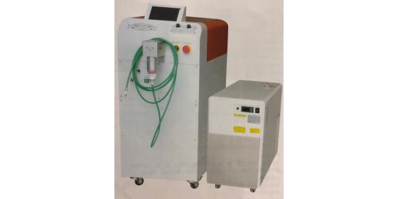 Yihui Laser Welding Machine Fiber 300W